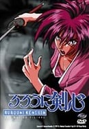Rurouni Kenshin: The Movie (Directors Cut)