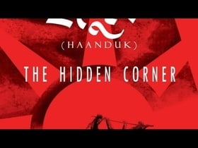 Haanduk: The Hidden Corner