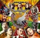 NJPW Best of the Super Juniors XXIV - Day 9
