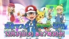 Pokemon XY: New Year Special (2013)