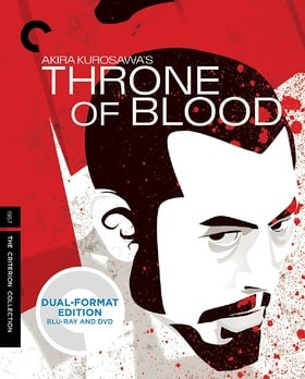 Throne of Blood (Criterion Collection) [Blu-ray + DVD]