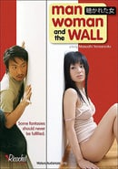 Man, Woman and the Wall