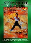 Story of the Dragon (aka Bruce Lee: A Dragon Story)