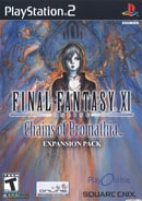 Final Fantasy XI: Online - Chains of Promathia