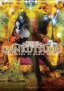 Gankutsuou - The Count of Monte Cristo - Chapter 1