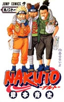 Naruto, Vol. 21: Pursuit