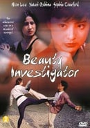 Beauty Investigator