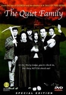 The Quiet Family