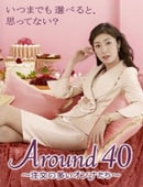 Around 40: Chûmon no ôi onna tachi