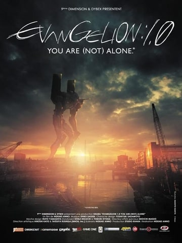 Evangelion: 1.0 - You Are (Not) Alone