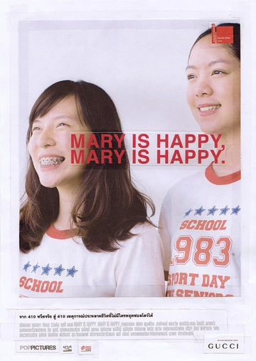 Mary Is Happy, Mary Is Happy                                  (2013)
