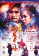 A Chinese Odyssey, Part II - Cinderella