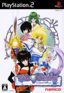 Tales of Destiny (JP)