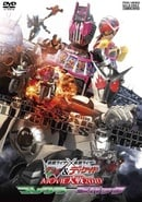 Kamen Rider × Kamen Rider Double & Decade: Movie War 2010
