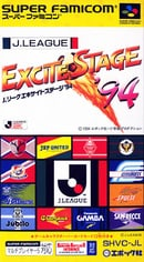 J.League Excite Stage