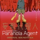 Paranoia Agent Original Soundtrack