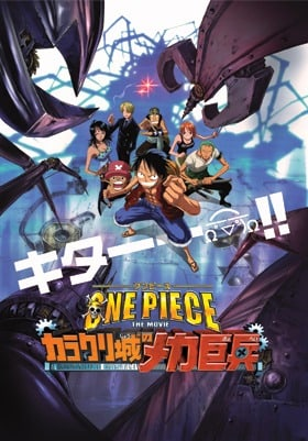 One Piece: Karakuri Castle's Mecha Giant Soldier (Movie 7)