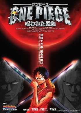One Piece: The Curse of the Sacred Sword (Movie 5)